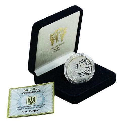 Серебряные монеты восточного гороскопа