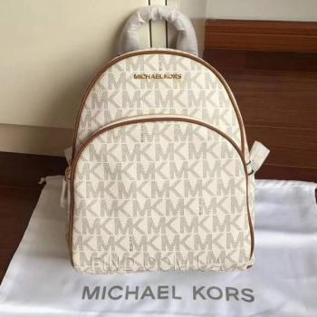 Женский рюкзак Michael Kors Abbey Vanilla Backpack (5760) реплика