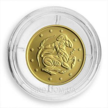 Золотая монета знака зодиака Стрелец
