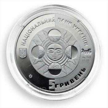 Серебряная монета знака зодиака Овен