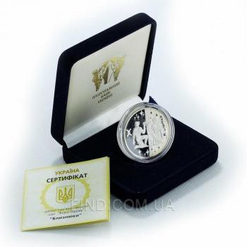 Серебряная монета знака зодиака Близнецы