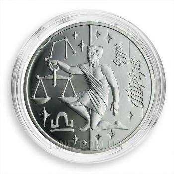 Серебряная монета знака зодиака Весы