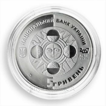 Серебряная монета знака зодиака Козерог