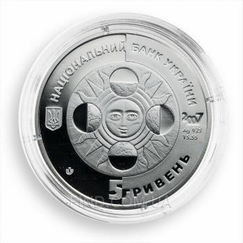 Серебряная монета знака зодиака Водолей