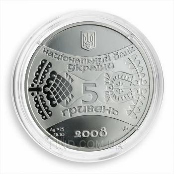 Серебряная монета Год Крысы