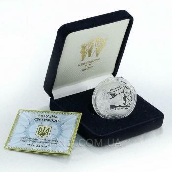 Серебряная монета Год Быка