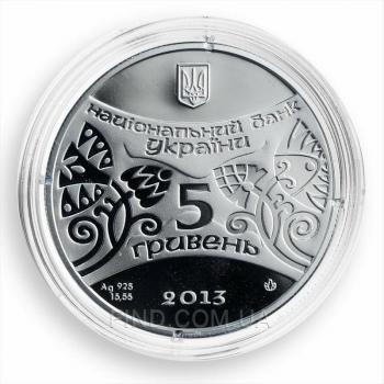 Серебряная монета Год Змеи