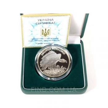 Серебряная монета Гриф черный