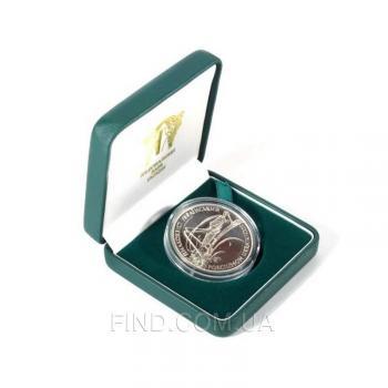 Серебряная монета Пилкохвост украинский