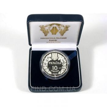 Серебряная монета Рысь обыкновенная