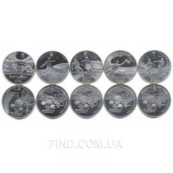 Набор памятных монет из серебра Чемпионат Европы по футболу 2012 г. (Euro 2012)