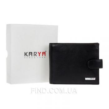 Мужское портмоне KARYA (17100)