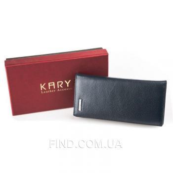 Мужское портмоне KARYA (17019)